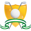 ist1_7140626-golf-golden-shield